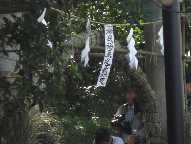 疫神社夏越祭