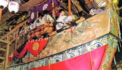 🏮 京都「祇園祭」前祭・宵山《船鉾》