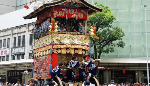 京都「祇園祭」前祭・山鉾巡行・辻回し《岩戸山》