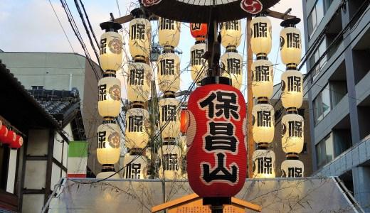 🏮 京都「祇園祭」前祭・宵山《保昌山》