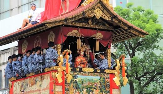 👘 京都「祇園祭」前祭・山鉾巡行《函谷鉾》