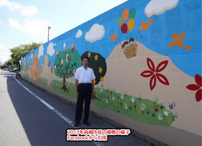 八尾市立大正中学校を語るスレ@12段目 組体操 ->画像>2枚