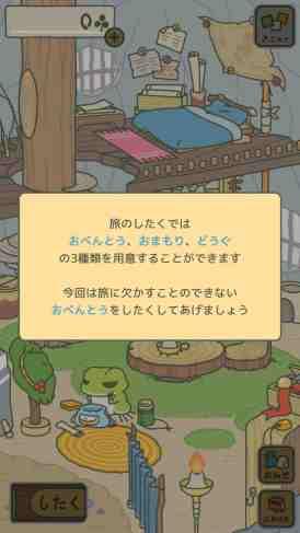 Screenshot_20180211-222744