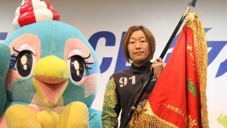 三浦永理選手のTOP画像です。