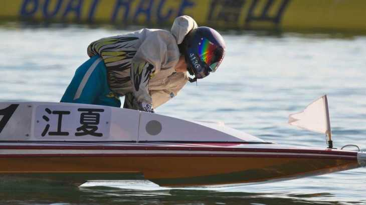 【競艇選手名鑑】モンキーターンを超えたスコーピオンターンの持ち主、江夏満という男性ボートレーサー