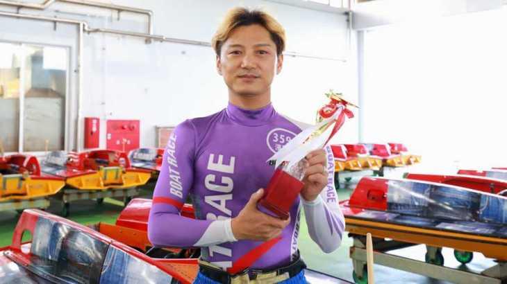 濱野谷憲吾選手のTOP画像です。
