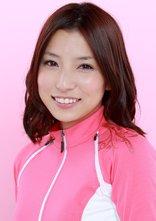 芦村幸香選手の画像1です。