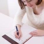 右手指に力が入らないので字が書けない!整体施術方法も書いてあります^_^