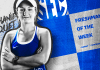 University of Kentucky womens tennis