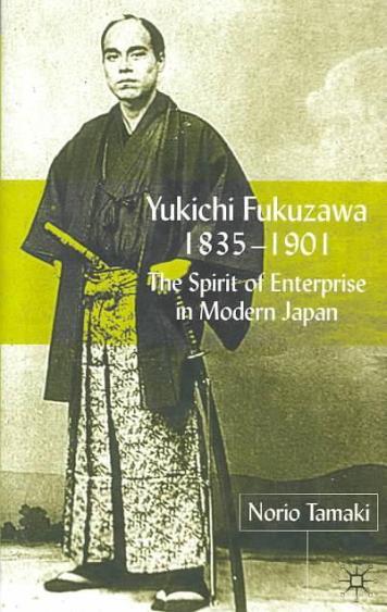 yukichi-fukuzawa-1835-1901