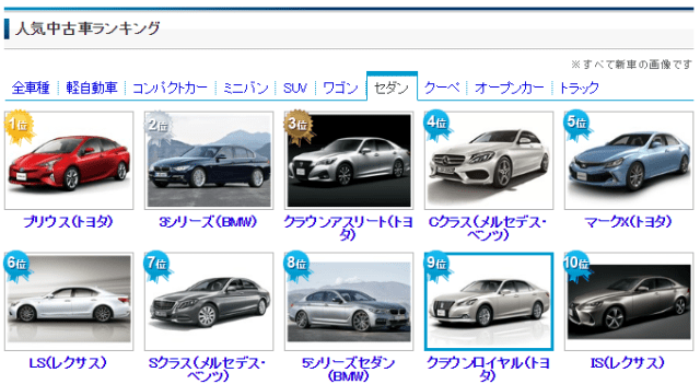 xe-sedan