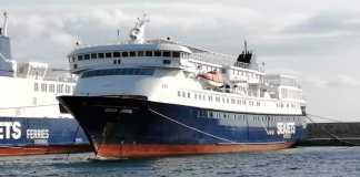 πλοίο άκουα τζιούελ δρομολόγια