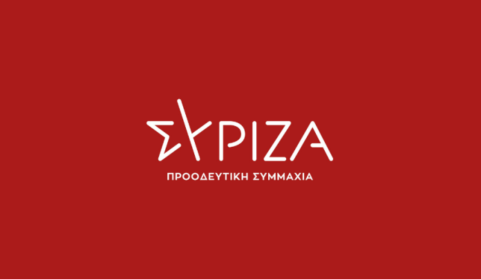 syriza-epiteliko-kratos-piastike-ipno
