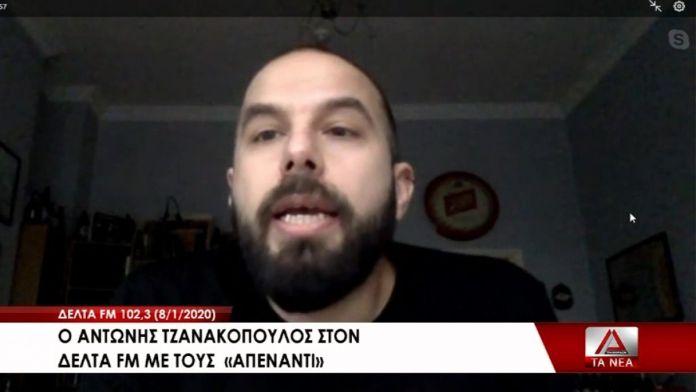 antonis-tzanakopoulos