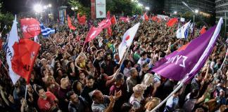 sygkentrosi syriza