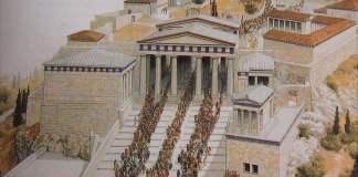 acropoli-athina