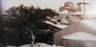 χιονισμένα Μητάτα Κύθηρα χειμώνας
