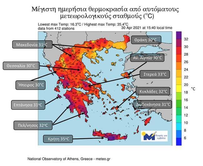 meteo map