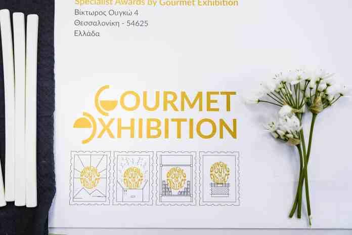 Thessaloniki Gourmet Exhibition