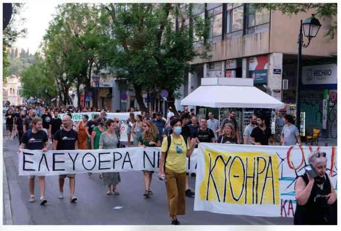 dynamo-kythira, πορεία, Αθήνα