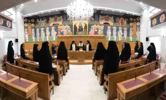 iera-synodos