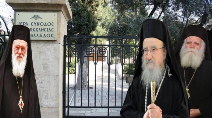 diarkis-iera-synodos