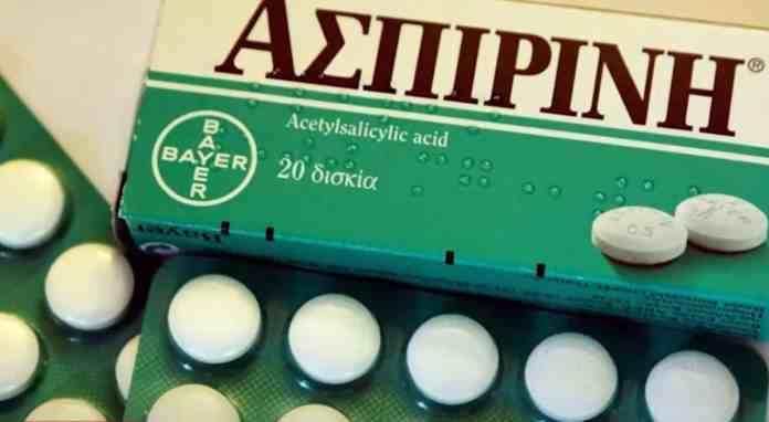 aspirini-ilikiomenoi