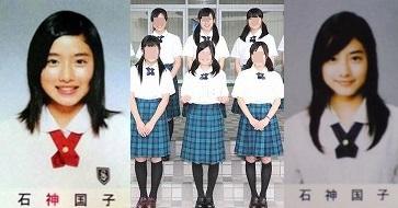 実際の創価学校の制服