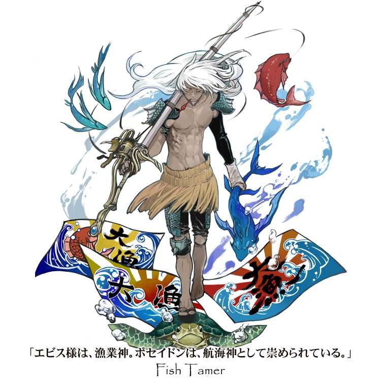 漁師画像1