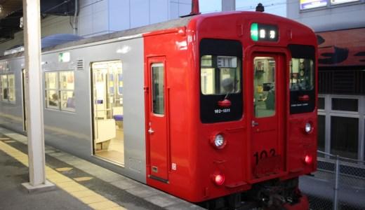 地下鐵→JR筑肥線 博多〜唐津