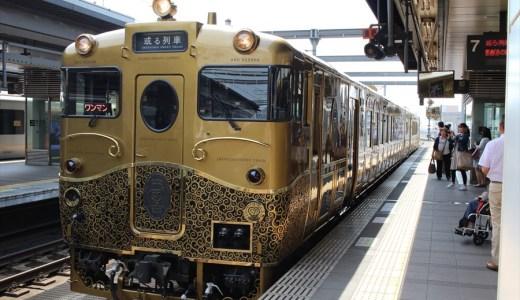 SWEET TRAIN - 或る列車(ARU 列車)