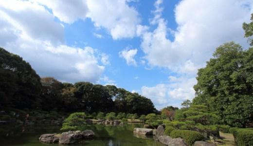 市中心最受歡迎的紅葉地點 – 大濠公園日本庭園・福岡城址