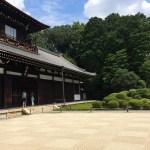 東福寺 開山堂