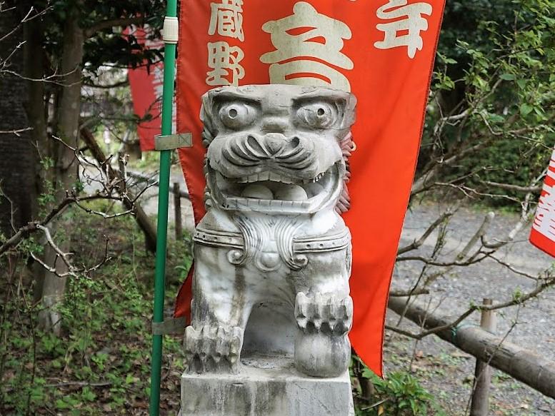 埼玉県飯能市 竹寺 こま犬