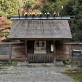 日向神社 外宮