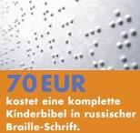 Braille_t