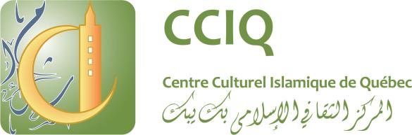 Centre Culturel Islamiste de Québec