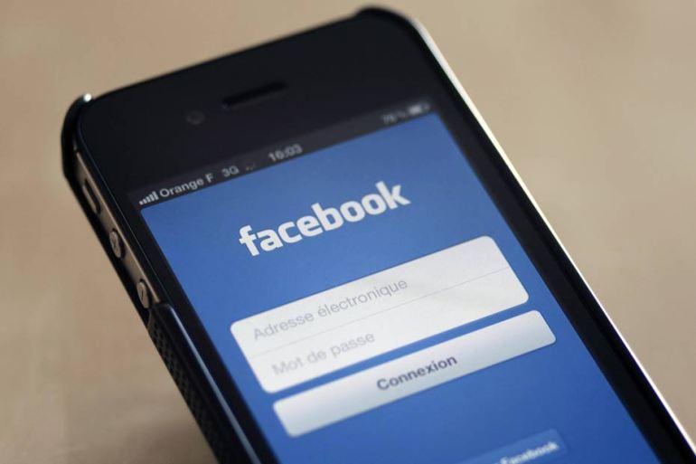 Facebook annonce la suppression de plusieurs pages et comptes ; les raisons