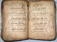 al-quran tertua