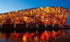 National Stadium (Photo: iStockphoto)
