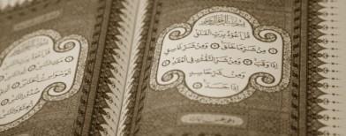 Ilustrasi Al Quran (Foto: Thinkstock)