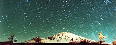 File photo of Leonid meteors seen in Japan (AP)