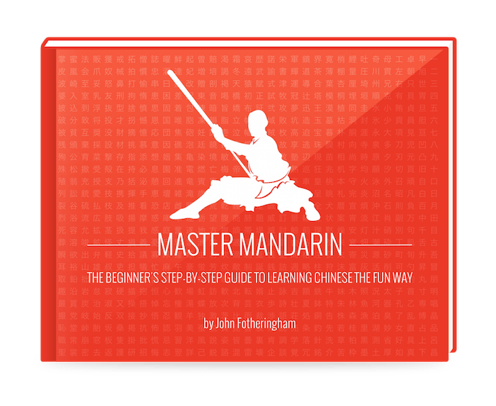 The Master Japanese Guide