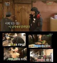 Sung Si Kyung shows impressive cooking skills