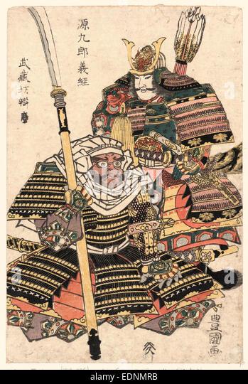 Image result for hiraizumi yoshitsune benkei