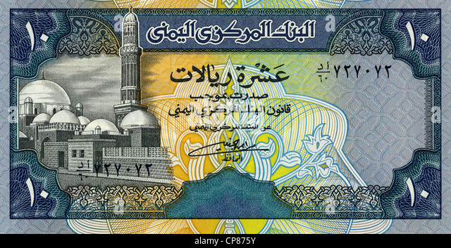 Image result for Yemen, currency, photos