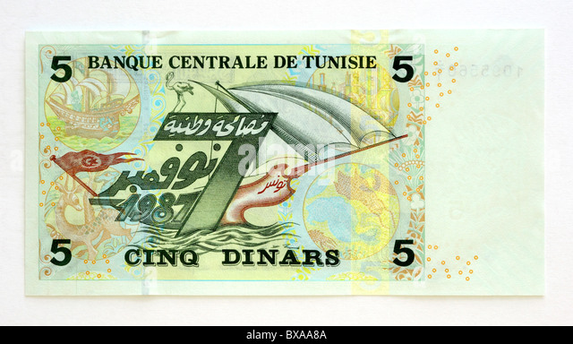 Dinar Stock Photos Amp Dinar Stock Images Alamy