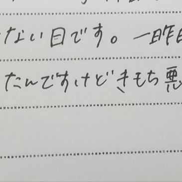 今年の専門学校生 vol.4