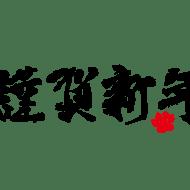 神楽坂ラ・カシェット