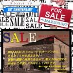 ★★1周年記念セールのお知らせ★★